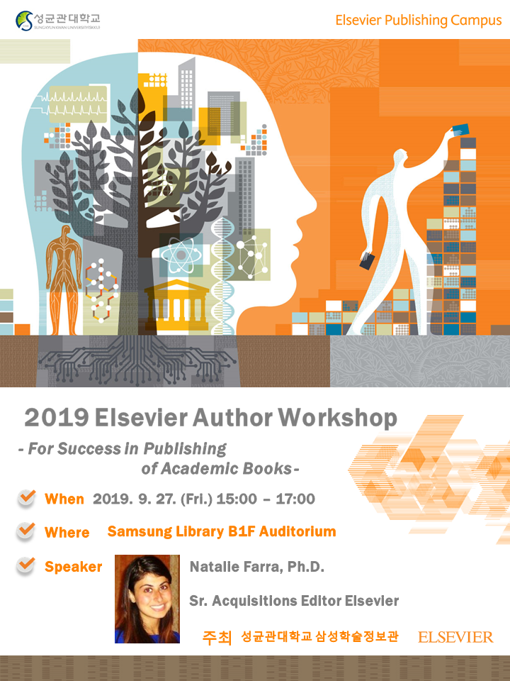 2019 Elsevier Author Workshop