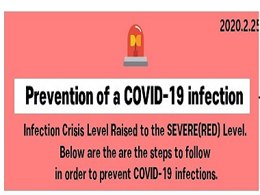 Instructions to prevent COVID-19